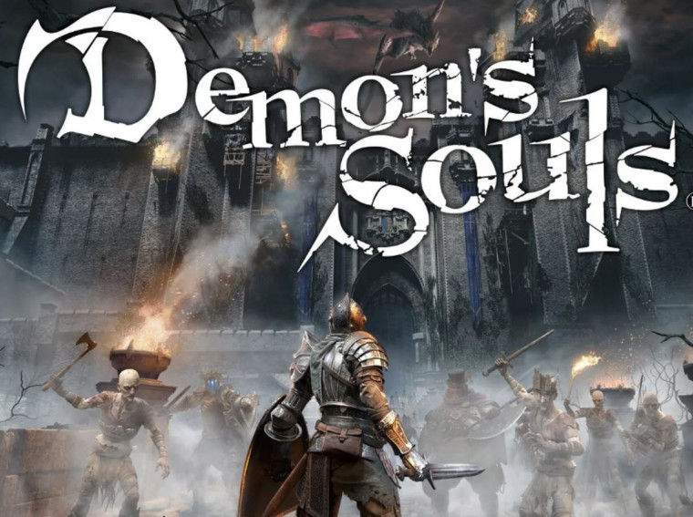 لعبة Demon's Souls